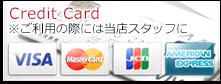 簡単クレジットカード決済