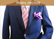 男性求人情報